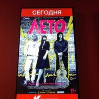 Снимок сделан в Каро Фильм пользователем Elizaveta 6/14/2018