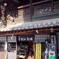 Photo taken at 虎屋 by Yuji F. on 10/31/2013