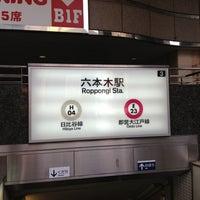 Photo taken at Hibiya Line Roppongi Station (H04) by noriyuki2651 on 2/22/2013