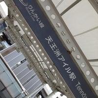 Photo taken at 都営バス 天王洲アイル by noriyuki2651 on 10/24/2013