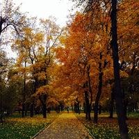 Foto tirada no(a) ПКиО «Красная Пресня» por Polina L. em 10/11/2013