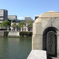 Photo taken at Keihan Yodoyabashi Station (KH01) by 波風 は. on 4/10/2013