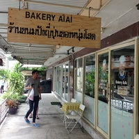 Photo taken at Bakery AiAi by Jommarn N. on 8/1/2013