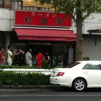 9/17/2012にMorioが杉田家で撮った写真