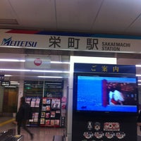 Photo taken at Sakaemachi Station (ST01) by Super W. on 3/4/2013