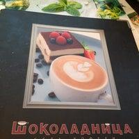 Photo taken at Шоколадница by Ekaterina K. on 9/25/2016