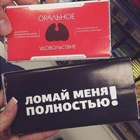 Photo taken at RestoPR by Irina💎💃 K. on 3/20/2014
