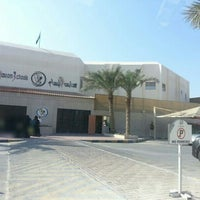 Photo taken at Al Bassam Private School by Shatha A. on 11/3/2013