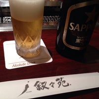 Photo taken at 叙々苑 横浜港北店 by makoto k. on 10/11/2015