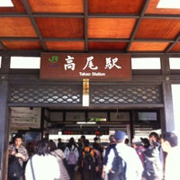 Photo taken at Takao Station by tsuguminmin on 5/4/2013