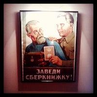 Снимок сделан в Столовая №1 пользователем yrec s. 7/31/2013
