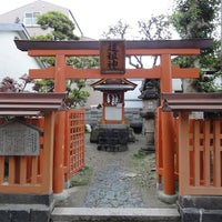 Photo taken at 猿田彦神社(道祖神社) by Sdeeplook on 4/7/2013