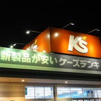 Photo taken at ケーズデンキ・松阪パワフル舘 by Sdeeplook on 3/20/2013
