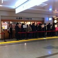 Das Foto wurde bei Rokurinsha von Hemozow J. am 10/30/2012 aufgenommen