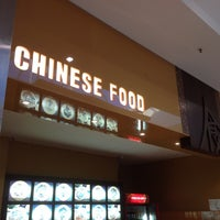 Photo taken at Chinese Food by Dean P. on 1/9/2014