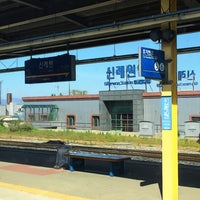 Photo taken at Sillyewon Stn. by Soo Hyeong L. on 5/14/2016