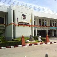 Photo taken at ร้อย.ปจว. by เอ็ม on 9/5/2013