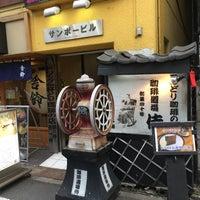 4/16/2018に藤ヶ谷 め.が珈琲道場 侍で撮った写真