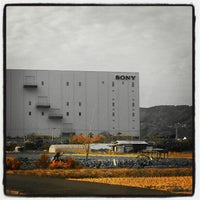 Photo taken at ソニーセミコンダクタ㈱ 鹿児島テクノロジーセンター by Say1 on 11/28/2012