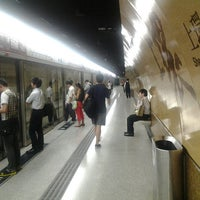 Photo taken at MTR Sheung Wan Station by Daniel M. on 8/9/2013