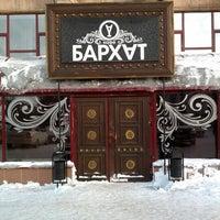 รูปภาพถ่ายที่ Бархат โดย Роман Р. เมื่อ 1/18/2013