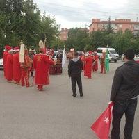 Photo taken at Yenimahalle Belediyesi by Bünyamin K. on 6/16/2013