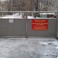 Photo taken at Горнолыжная База ЦСКА by Alexander K. on 10/28/2012