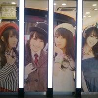 8/13/2014にいりあ い.がJOYSOUND 品川港南口店で撮った写真