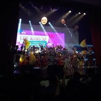 Photo taken at Abelardo Hall by Eric E. on 4/22/2018