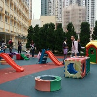 Photo taken at True Light Middle School of Hong Kong 香港真光中學 by Ying P. on 11/17/2012