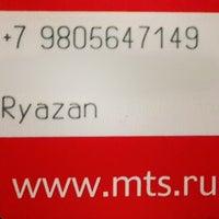 Photo taken at Салон-магазин МТС by Наталия С. on 11/22/2014