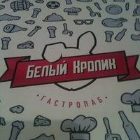 Photo taken at Белый Кролик by Николай on 12/27/2012