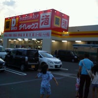Photo taken at ダイレックス 伊予津島店 by Misako S. on 9/17/2012