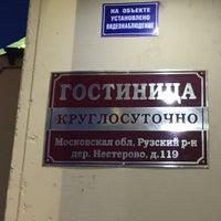 Photo taken at Гостиница by Kirill T. on 7/8/2016