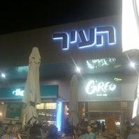 Photo taken at קפה גרג גן העיר by Roy D. on 10/23/2012