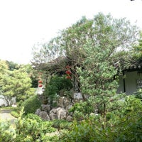 Photo taken at 瞻园 Zhan Garden by 常夏 on 7/8/2016
