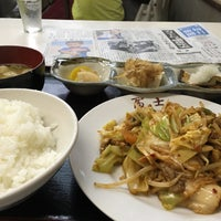 Photo taken at 餃子の店 冨士 by WORKSHOP KON K. on 11/27/2016