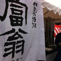 Photo taken at 富翁 乾蔵 by WORKSHOP KON K. on 3/23/2013