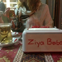 4/16/2013 tarihinde Yulia S.ziyaretçi tarafından Ziya Baba'de çekilen fotoğraf