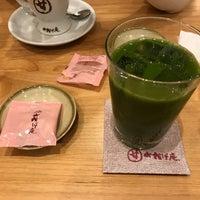 Foto tomada en コメダ和喫茶 おかげ庵 あざみ野ガーデンズ店 por くいふー el 12/4/2017
