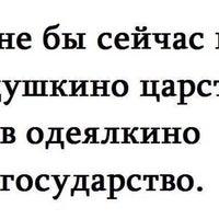 Photo taken at Кадровое агентство ЛикБез by Anastasia P. on 3/12/2014