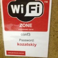 Снимок сделан в Готель Козацький / Kozatskiy Hotel пользователем Натали🍒 11/1/2012