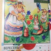 Photo taken at Вишгородська ОДПІ ГУ ДФС у Київській області by Натали🍒 on 9/17/2013