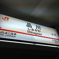 Photo taken at Shinagawa Station by Junichi on 4/7/2013