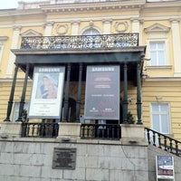 Photo taken at Национална художествена галерия (National Art Gallery) by Metodi on 3/15/2013