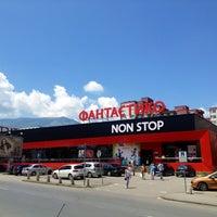 Photo taken at Fantastico by Metodi on 6/15/2013