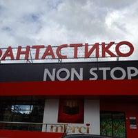 Photo taken at Fantastico by Metodi on 5/24/2013