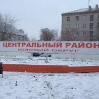 Photo taken at Администрация МО Оренбургский район by Aleksander F. on 11/27/2012