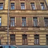 Photo taken at Большой Лёвшинский переулок by Nastya K. on 5/8/2015