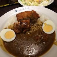 Photo taken at CoCo壱番屋 三軒茶屋店 by 浩二 美. on 10/29/2014